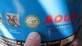 Neomid 430 ECO - невымываемый антисептик для древесины - YouTube