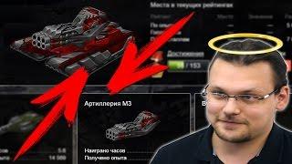 Танки Онлайн | тест новой пушки АРТИЛЛЕРИЯ?