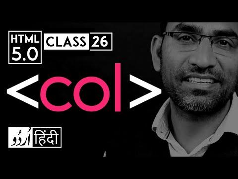 Col Tag - Html 5 Tutorial In Hindi - Urdu - Class - 26