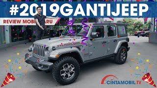 JEEP WRANGLER RUBICON JL 2018 | MOBIL IKONIK BERMESIN BARU | CINTAMOBIL TV