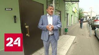 Смотреть видео Раздел имущества: Грудинин оспорит инвалидность жены - Россия 24 онлайн