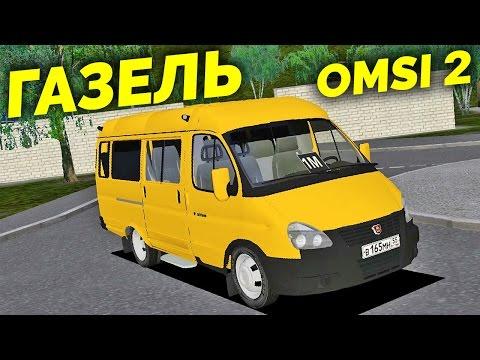 маршрутного такси симулятор скачать игру