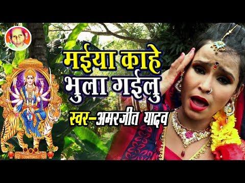 पंधारी खलीफा सुमिरन भाग 4- मईया कवने गुनहीया भुलइलु हो - #Pandhari Dada Music
