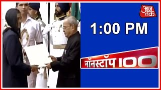 Non-stop 100: Aaj Tak | 29 August 2016 | 1 pm