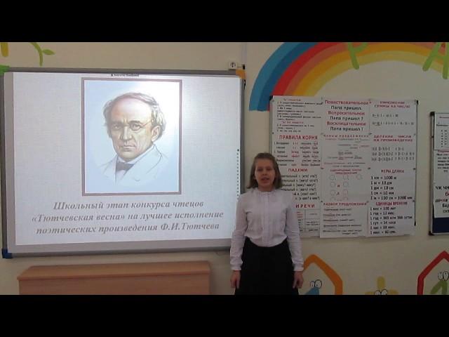 Изображение предпросмотра прочтения – МарияДудченко читает произведение «Молчит сомнительно восток...» Ф.И.Тютчева