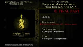 『Symphonic Memories Concert - music from SQUARE ENIX』試聴動画