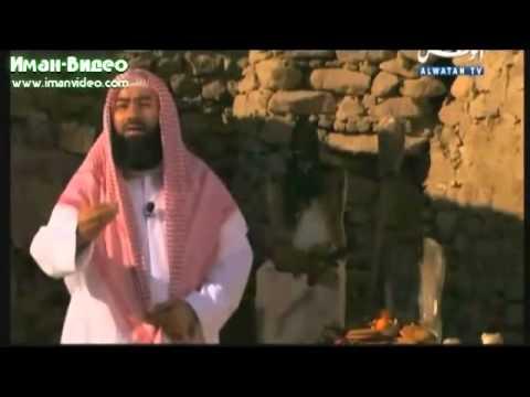 Пророк Ибрагим, (мир ему) — часть 1