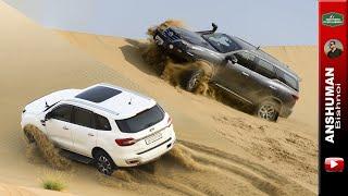 Ford Endeavour, Toyota Fortuner, Isuzu V-Cross, Suzuki Gypsy: Offroading in Sand dunes.