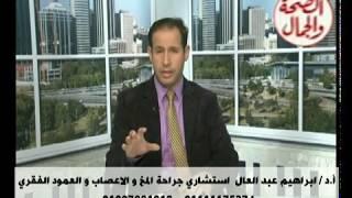 مشاكل صمام المخ ... ا. د. ابراهيم عبد العال ..استاذ جراحة المخ والاعصاب و العمود الفقري