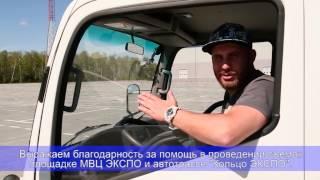Автоnews 29.05.15 Тест Драйв Грузовика Jac 56 N