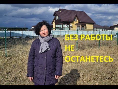 Без работы не останетесь...   Переезд в Краснодарский край