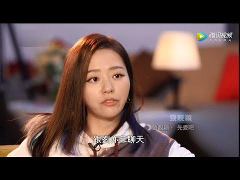 180111 Liu Yifei Was Mentioned in Jane Zhang's Interview 劉亦菲在好友張靚穎的訪談中被提及