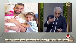 فيديو- عمرو محمود ياسين: بقيت أخاف أنشر صورة مع بنتي