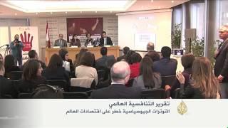 تقرير التنافسية: قطر الأكفأ عالمياً بالإدارة الحكومية