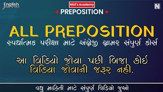 ALL PREPOSITION in ENGLISH GRAMMAR (With Example) | TIPs & TRICKs | EP-33 | BHARAT NAKUM