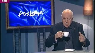 Смотреть Ars Longa 02-03-18. Аркадий Инин онлайн