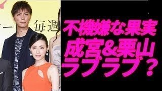 不機嫌な果実『Fukigen na Kajitsu 2017』 第01話. 不機嫌な果実『Fukig...