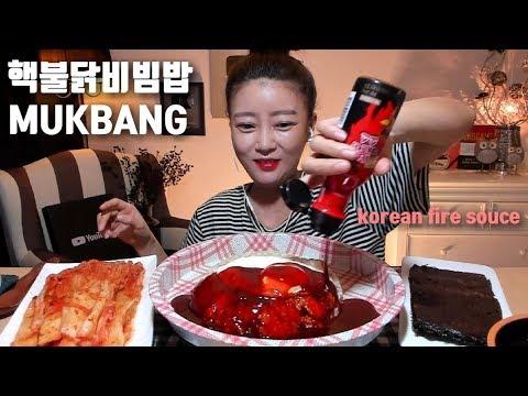 [ENG/JP]핵불닭비빔밥 먹방 핵불닭소스 Mukbang Korean Fire Sauce Bibimbap Eating Show