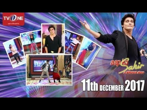 Aap Ka Sahir - Morning Show - 11th December 2017 - Full HD - TV One