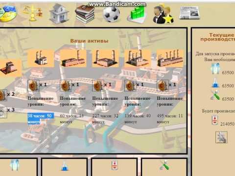 Заработок в игре LUXURY-LIFE игра с выводом реальных денег