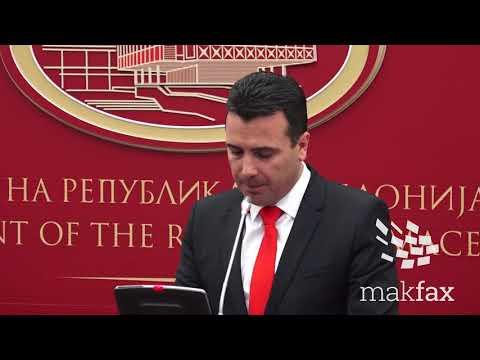 """Формирана групата """"Охрид"""" за интеграција на Македонија во НАТО"""