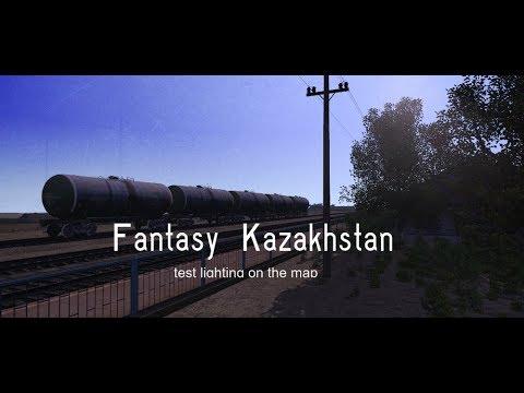 test lighting on the map fantasy Kazakhstan