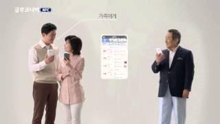 NFC TV CF 20sw