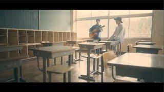 吉田山田 / 桜咲け [MUSIC VIDEO]