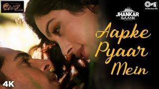 Aapke Pyaar Mein Hum (Jhankar) - Raaz | Dino Morea & Malini Sharma | Alka Yagnik