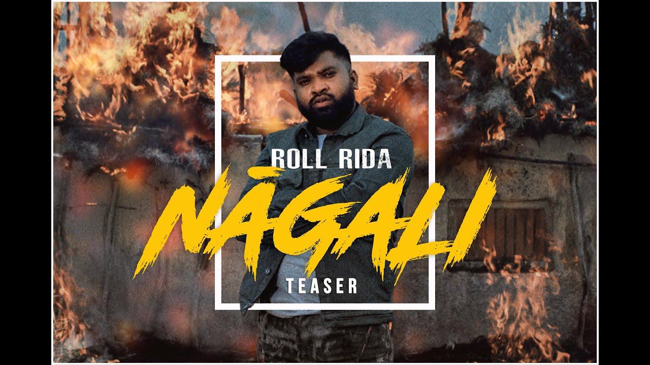 Naagali Teaser I Roll Rida I Pravin Lakkaraju I Harikanth I Telugu Rap Music Video 2020