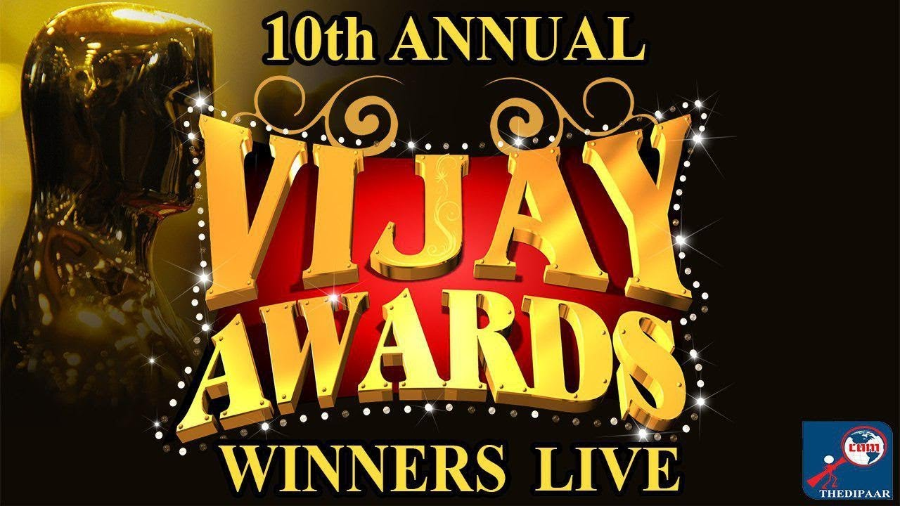 10th Annual Vijay award 2018 - Full winners Live Vedio | Vijay Awards 2018  Winner l vijay |