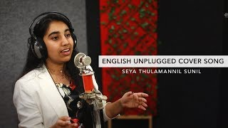 I am his You are mine | English Unplugged Cover | Seya Thulamannil Sunil | Sheelu Sunil ©