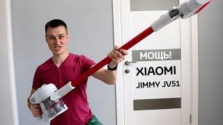 XIAOMI JIMMY JV51 МОЩНЫЙ БЕСПРОВОДНОЙ ПЫЛЕСОС ОБЗОР и ПРОВЕРКА в ДЕЛЕ