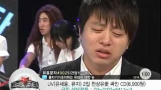 CJ 홈쇼핑 쇼핑스타K UV(유세윤,뮤지) UV 2집 앨범 홈쇼핑에서 팔다