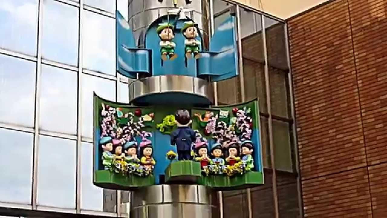 埼玉 りそな 銀行 浦和 中央 支店