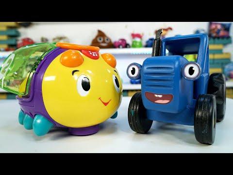 Синий трактор помог Букашке и нашёл яйцо с сюрпризом - Игрушки из любимых мультиков