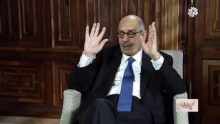 البرادعي يكشف سبب عدم خوضه انتخابات الرئاسة في مصر