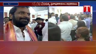 గజ్వేల్ సమీకృత మార్కెట్ను పరిశీలించిన ప్రజాప్రతినిధులు, అధికారులు |Tnews Telugu