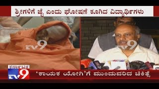 Siddaganga Seer Has Been Shifted From Hospital to  Mutt| Doctors Continue to Treat Seer at The Mutt