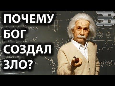 Альберт эйнштейн ударение