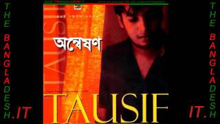 Nil AKash Chute Pari - Tausif.flv