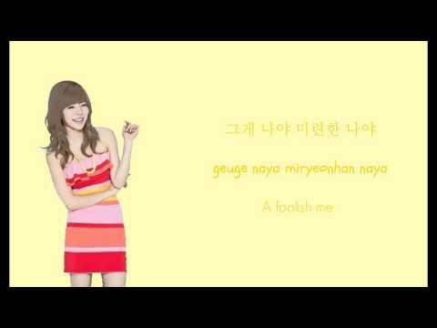 Sunny&Luna(써니 & 루나)-It's Me(나야)(Colour Coded Hangul/Rom/Eng Lyrics)