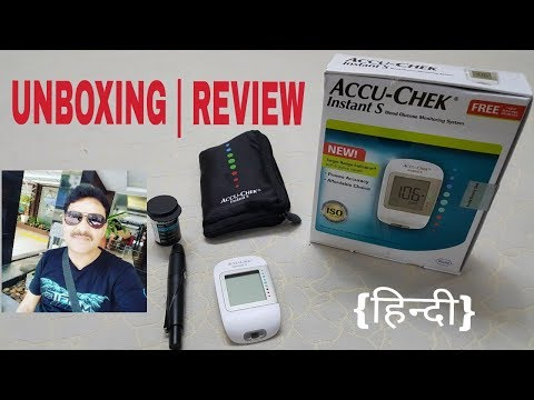Accu-Chek Instant S Glucometer | Unboxing | Hindi