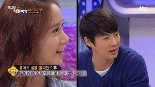 [JTBC] 신화방송 (神話, SHINHWA TV) 47회 명장면 - 윤아가 실물 꼴찌로 뽑힌 이유!?