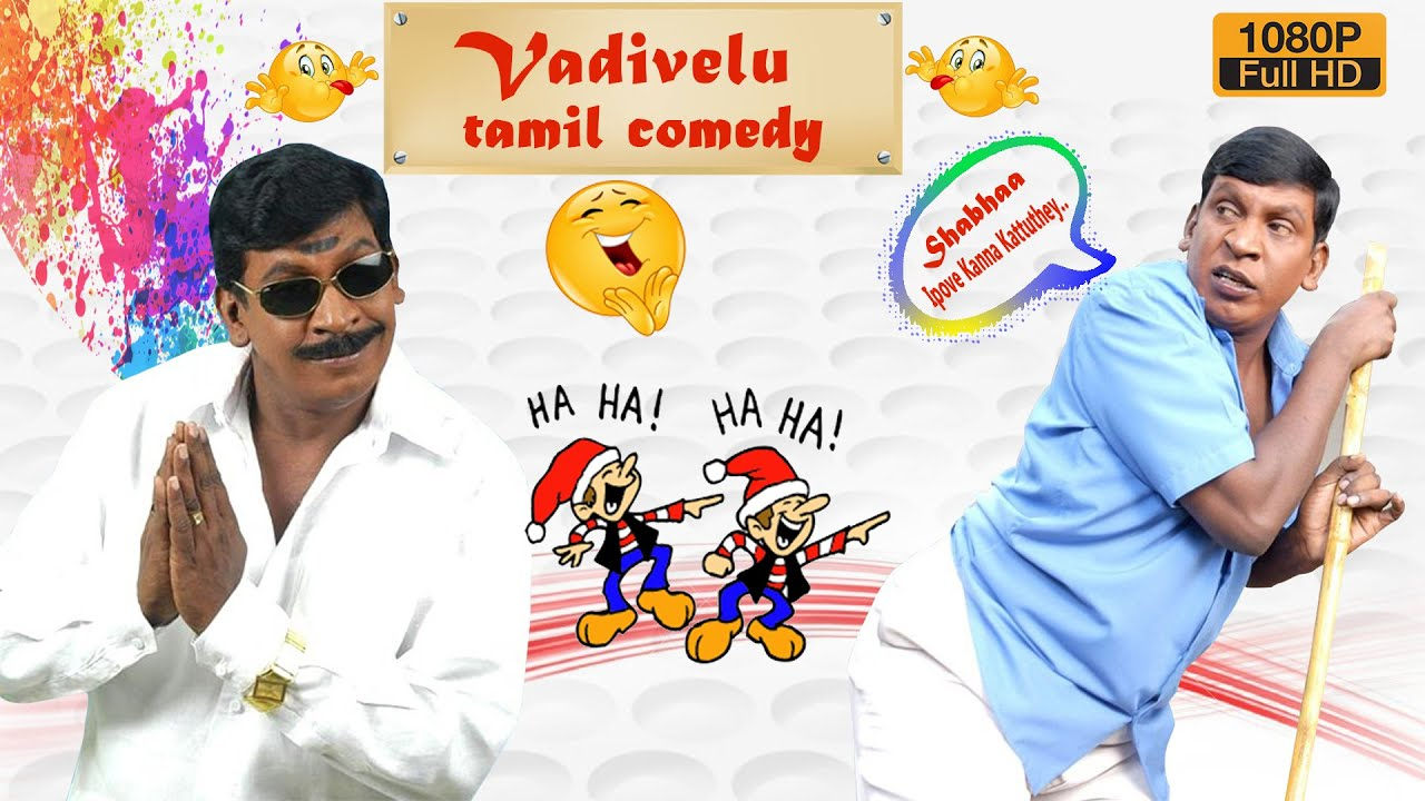 Vadivelu Full Comedy Tamil 3GP Mp4 HD Video Download