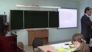 Урок русского языка, 10 класс, Шлокин_О.В., 2013