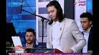 مفاجأة مزمار عبد السلام  وحمادة الأسمر وغناء خاص لأغنية آل جاني بعد يومين تشعل الوسط الفني