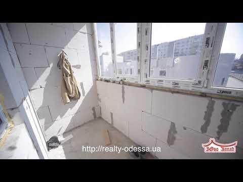 """Купить квартиру в ЖК """"Альпийский домик"""" на Левитана"""
