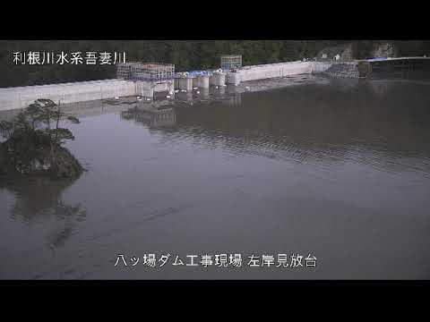 ッ カメラ 八 場 ダム ライブ