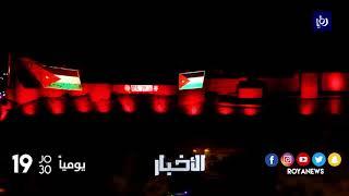 قلعة الكرك تضيء بالذكرى الأولى لشهدائها - (19-12-2017)